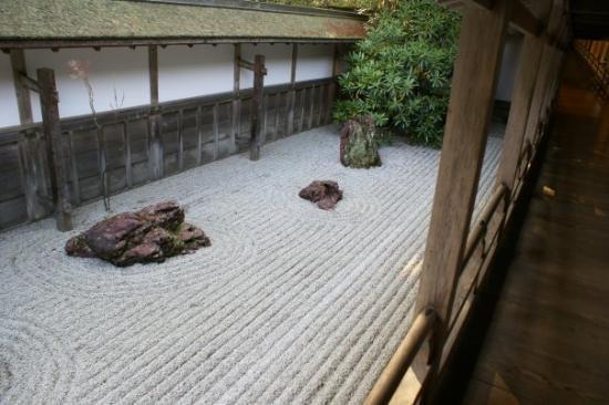 koya cho japan jardin sec koya san - Jardin Sec