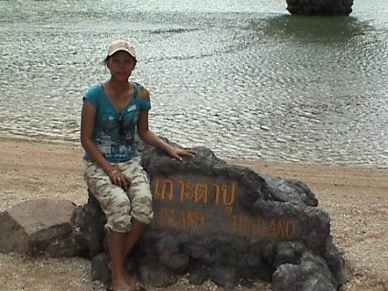 เกาะตะปู: On James Bond Island (Phuket)