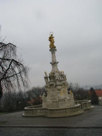 Nitra, สโลวะเกีย: dajaké súsošie pri nitrianskom hrade, či kostole, či čom...