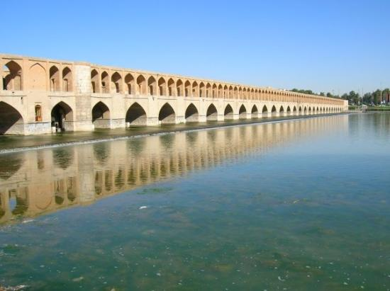 Pont de Khajou Photo