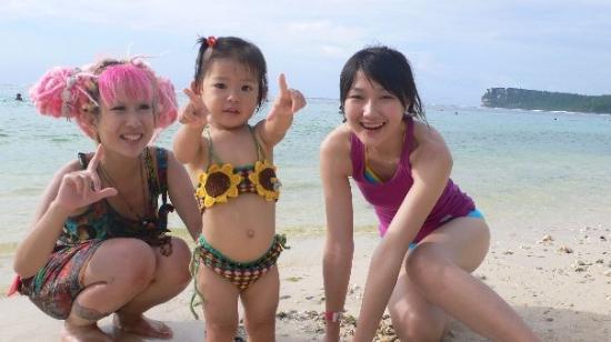 Pacific Islands Club Guam : 有沒有很可愛呀QQQQQQQ