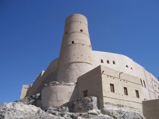 Nizwa, โอมาน: Bahla Fort, Oman