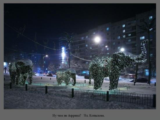 Krasnoyarsk Photo
