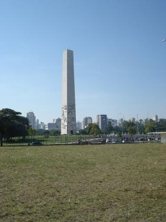 ปาร์คโดอิบิราปูรา: Ibirapuera or the 'Central park' in Sao Paulo