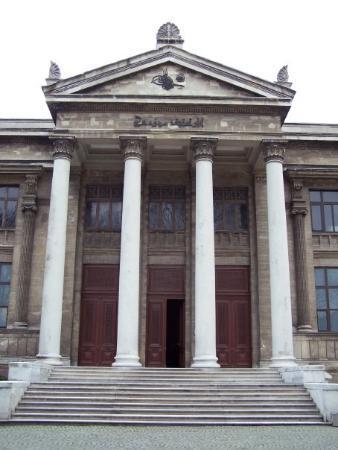 พิพิธภัณฑ์โบราณคดีอิสตันบูล: The Archeology Museum