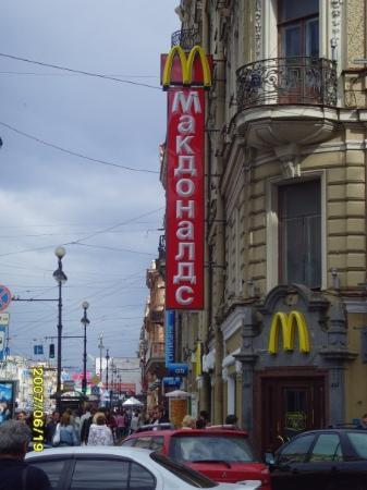 เนฟสกีพรอสเพคท์: In Nevsky prospect