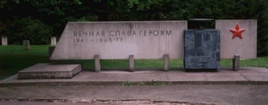ไวมาร์, เยอรมนี: Duitsland 2000: Weimar Russich kerkhof
