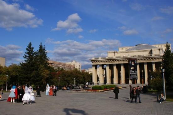 Novosibirsk State Academic Opera and Ballet Theatre: Novosibirsk