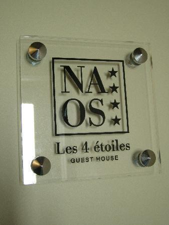 Les 4 Etoiles : Naos Room