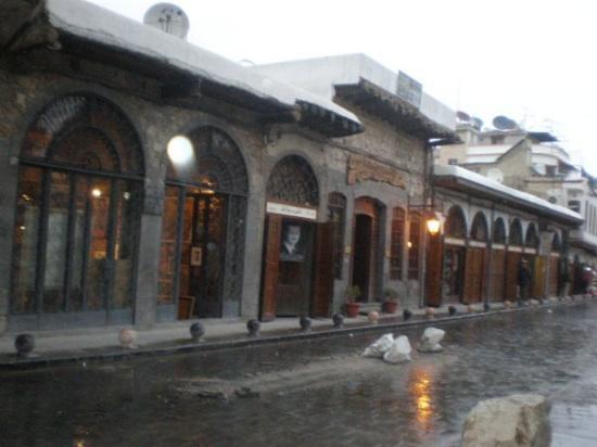 Old City รูปภาพ