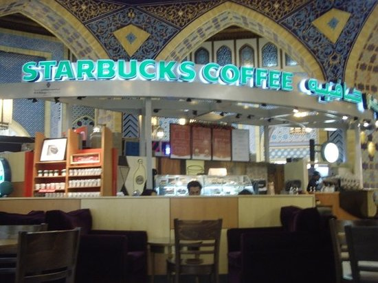 Starbucks Coffee Shop: Best starbuck in the world. Is weirdly in Dubai. Ibn Battuta is where it is.