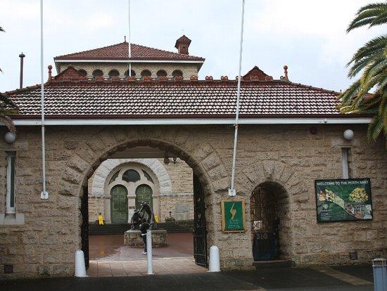 بيرث, أستراليا: パース・ミント(造幣局)