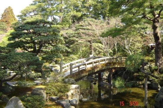 Kyoto Imperial Palace: Gardens at the Imperial Palace - Kyoto