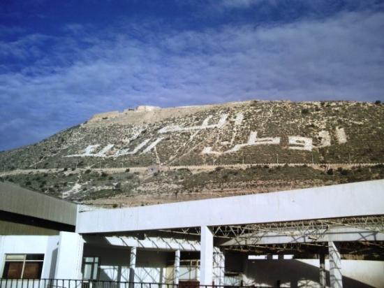 Agadir Beach: La devise du Maroc :  Le Dieu La Nation Le Roi