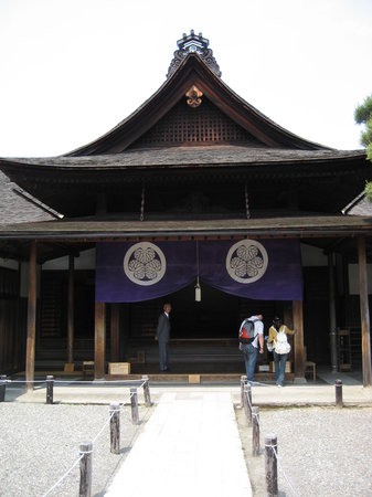 Takayama, Jepang: Entrance