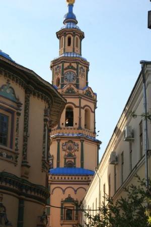Kazan, Rusland: Peter and Paul Cathedral