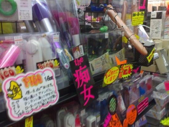 japan porno store peniser