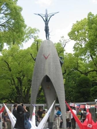Children's Peace Monument ภาพถ่าย
