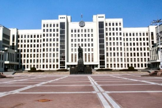 Minsk, Belarus: The House of the Government (with Lenin in front of it)