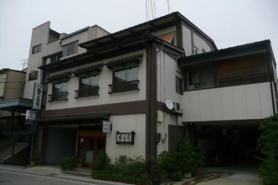 ทากายามะ, ญี่ปุ่น: Kuwataniya Minshuku - the place we put up