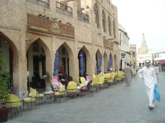 Doha, Qatar: fas lokantasi