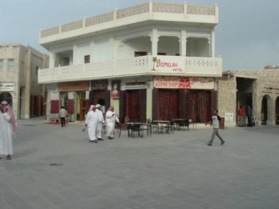 Doha, Qatar: BISMILLAH HOTEL, THE FIRST OF QATAR..