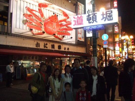 Dotonbori: สัญลักษณ์ของ Osaka