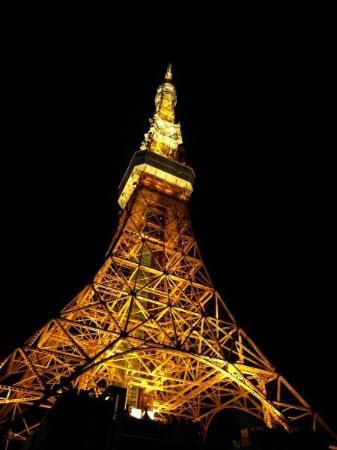 Tokio, Japan: Tokyo tower