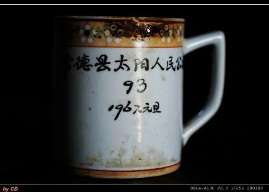Changde Photo