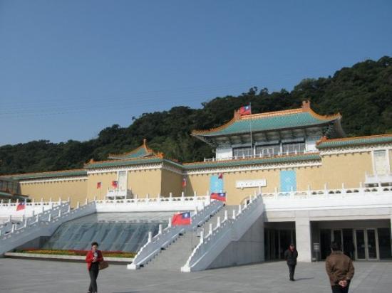 พิพิธภัณฑ์พระราชวังแห่งชาติ: National Palace Museum