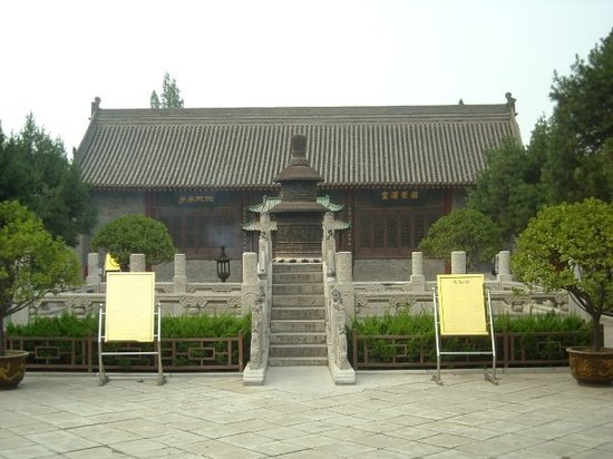 ‪Temple of the Eight Immortals (Ba Xian An)‬