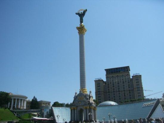 Statue To Mother Russia Kiev Ukraine Picture Of Kiev