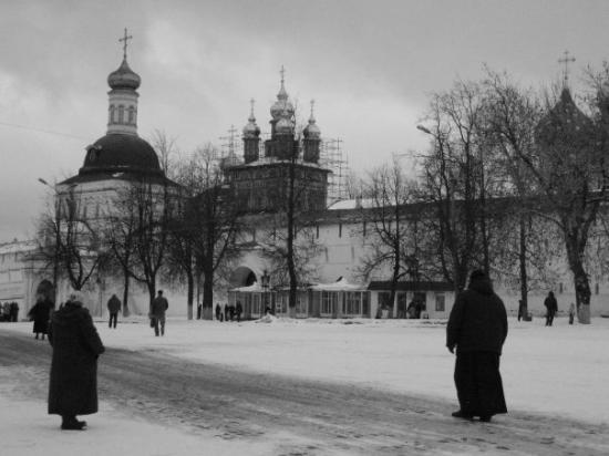 Sergiyev Posad ภาพถ่าย