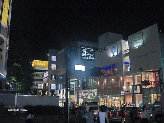 ชิบูยา, ญี่ปุ่น: More of harajuku, the most amazing place in Tokyo