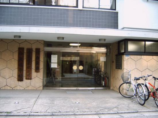 ชินจูกุ, ญี่ปุ่น: hombu dojo