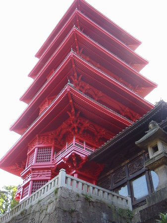 Brussels, Belgium: Tour Japonaise des Musées d'Extrême-Orient