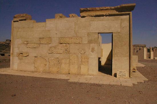 Elephantine Island : Rebuilt temple of Sesostris I from Dynasty XII