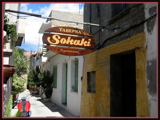 Sokaki Lemon Garden: Sign in the street From this taverna
