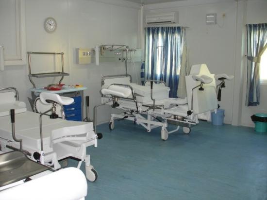 Katiko Referral Hospital - Kap...