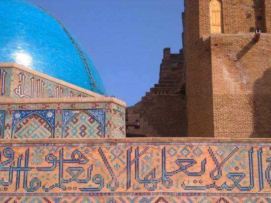 Turkestan, คาซัคสถาน: Detail of Turkistan Mosque