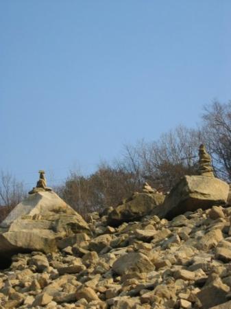 Chuncheon ภาพถ่าย