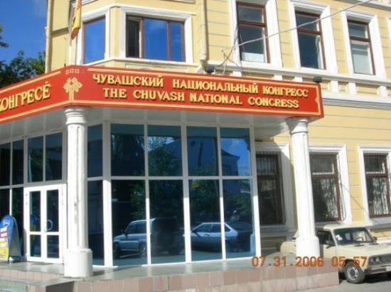 เชบอคซารย์, รัสเซีย: The Chuvash National Congress.