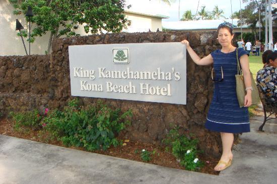 Courtyard by Marriott King Kamehameha's Kona Beach Hotel: king kamehameha hotel