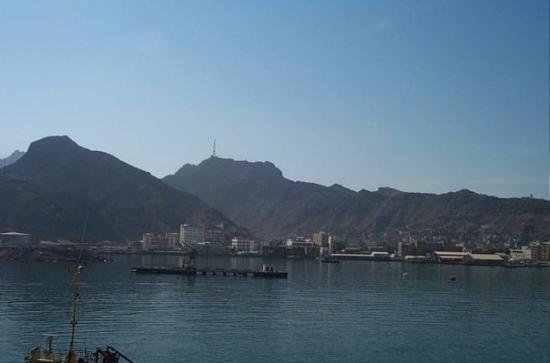 Aden Photo