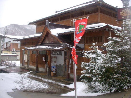 野沢温泉村, 長野県, 中尾の湯 外観