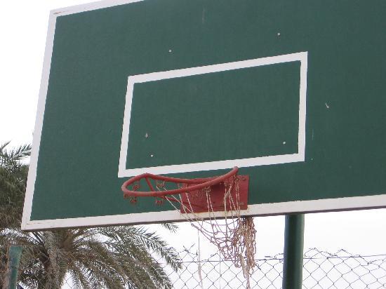 Le ponton devant l 39 h tel l 39 odyss e picture of eden star zarzis zar - Panier de basket gonflable ...