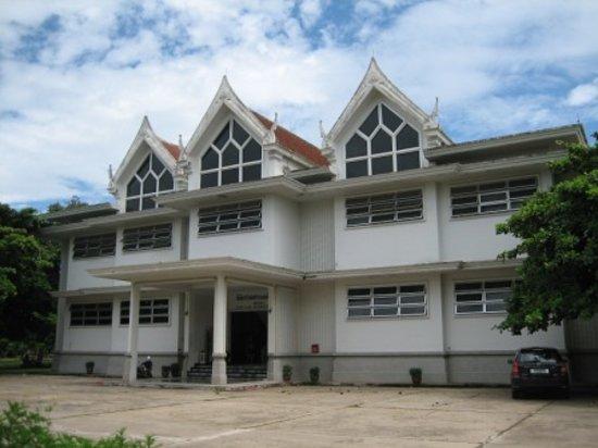 Khon Kaen muuseum