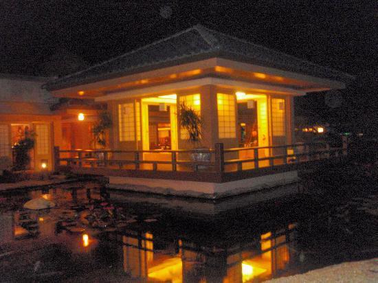 Hilton Waikoloa Village Anese Restaurant Imari