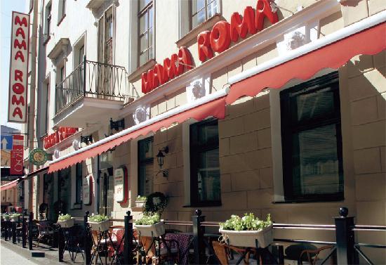 MAMA ROMA, Karavannaja street