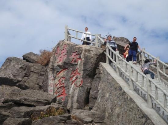 ถงกวน, จีน: #1 peak in Dongguan